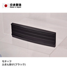 HB-1107 Kitchen towel hanger - BK