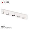 HB-1109 日本製造 Motif 5頭廚具掛架(白色)