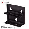 HB-1113  日本製造 Motif 2卷式保鮮紙/錫紙掛牆架(黑色)