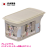 H-1766 Storage Container - WH