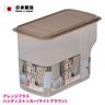 HB-1769 日本製造淺啡蓋收納盒附把手(深型)