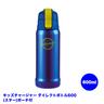 HB-2797 600毫升保冷水壺(藍色)