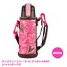 HB-2798 600毫升保冷水壺(粉紅色)