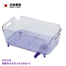 HB-3188 Strainer basket - Blue
