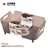 HB-3189 Strainer basket - Brown