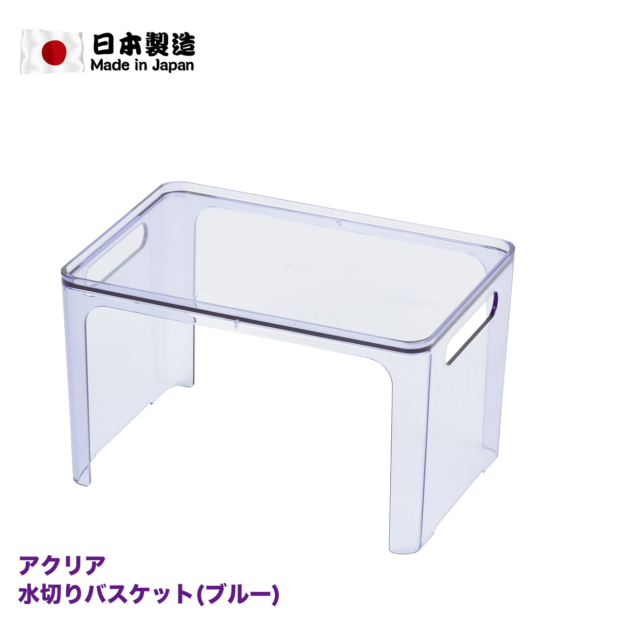 HB-3522 Kitchen shelf - Blue
