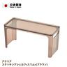 HB-3526 Kitchen shelf - Brown