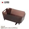 HB-3789 日本製造透明啡碗碟架(附筷子格)