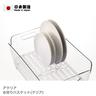 HB-3800 Strainer basket - Transparent