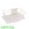 HB-4069 strainer basket
