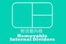 納米銀保鮮盒 -長方形有格 1.4L(PG1435)