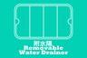 納米銀保鮮盒 -長方形附水隔4.7L (PG1442)