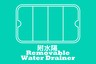 Nano Silver Airtight Container -Rectangular w/divider 3.9L (PG1446)