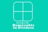 Nano Silver Airtight Container -Square w/divider 850ml (PG1457)