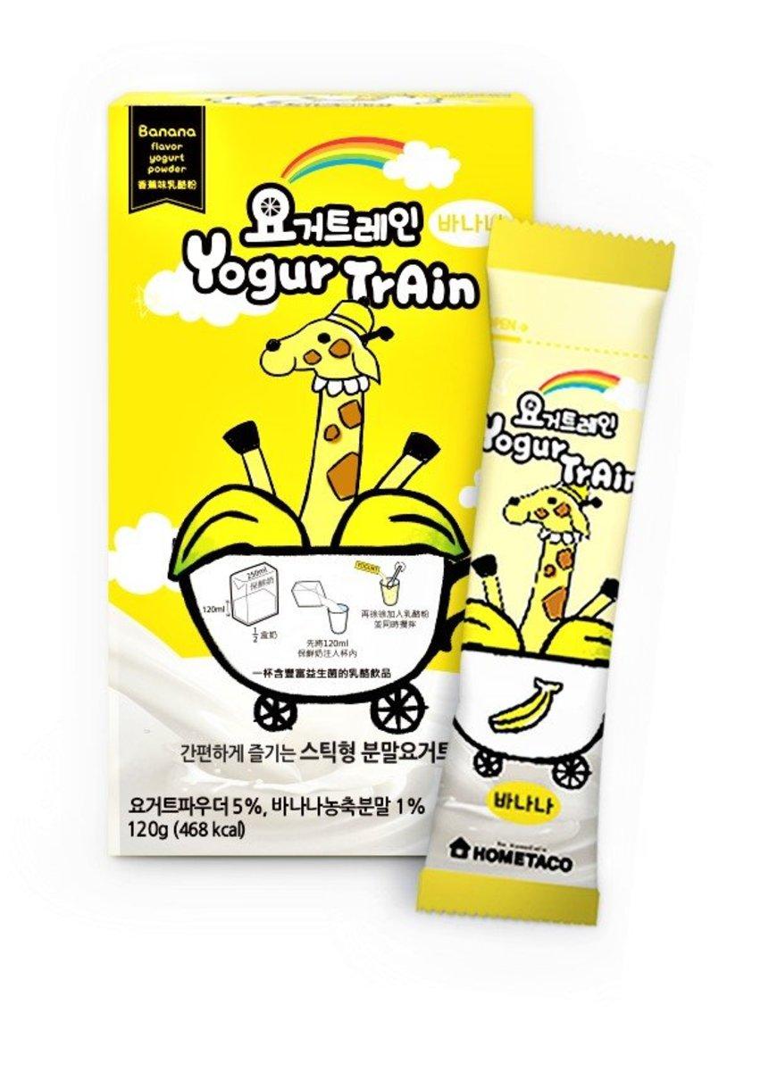 1 box Korean Instant Banana Flavor Yogurt Powder with probiotics 6 sachet x 20g