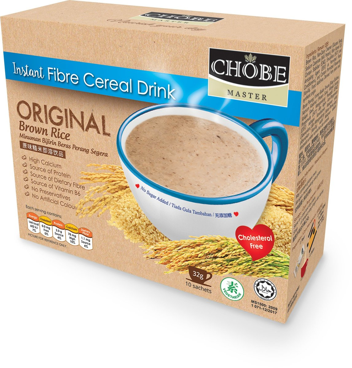 1 box Chobe Master Instant Original Flavor Brown Rice Fibre Cereal Drink 10 sachet x 32g / box