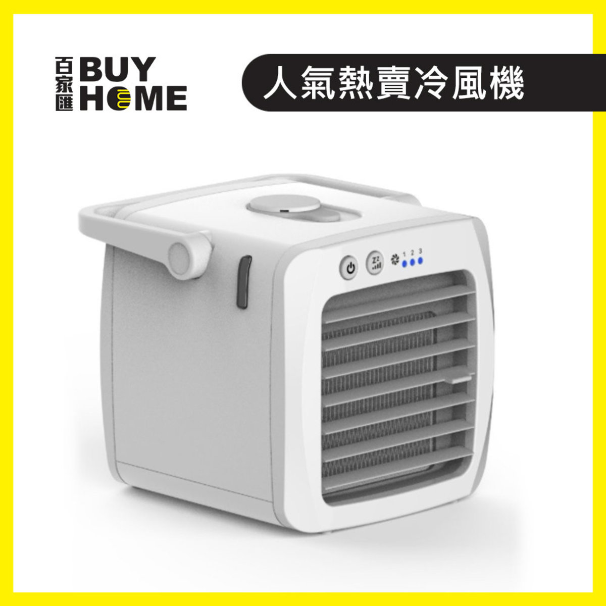 G2T - G2T ICE Personal Mini Air Cooler