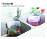 Kitchen sink deodorant garbage rack (Grey)
