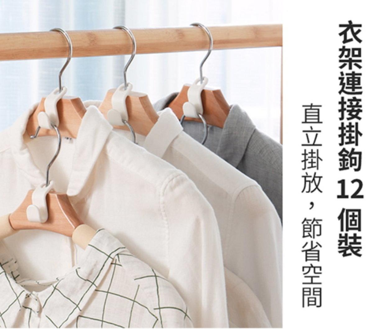 Hanger connection hook 12 packs