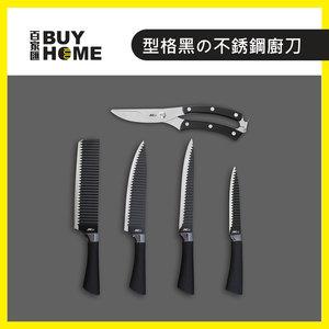 JNC JNC 不銹鋼廚房刀具及鉸剪套裝 (5pcs) 黑