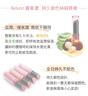 Revlon 持久鎖色絲絨唇膏-025 棕粉色