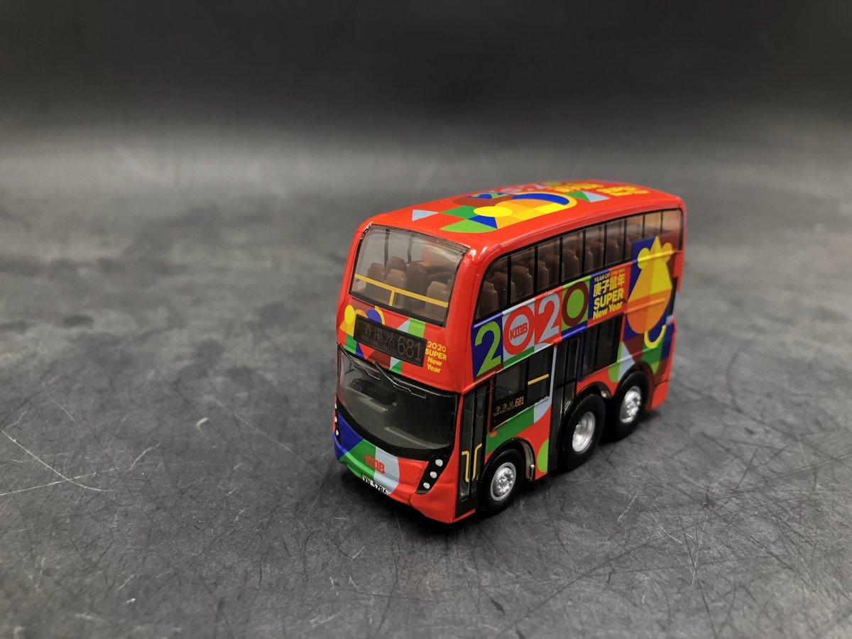 Qbus 九巴2020鼠年巴士 (路線681)
