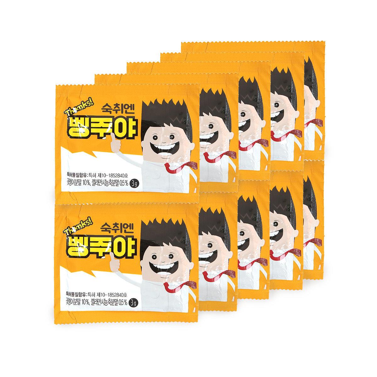 韓國纖肝保 (10包 x 3克)