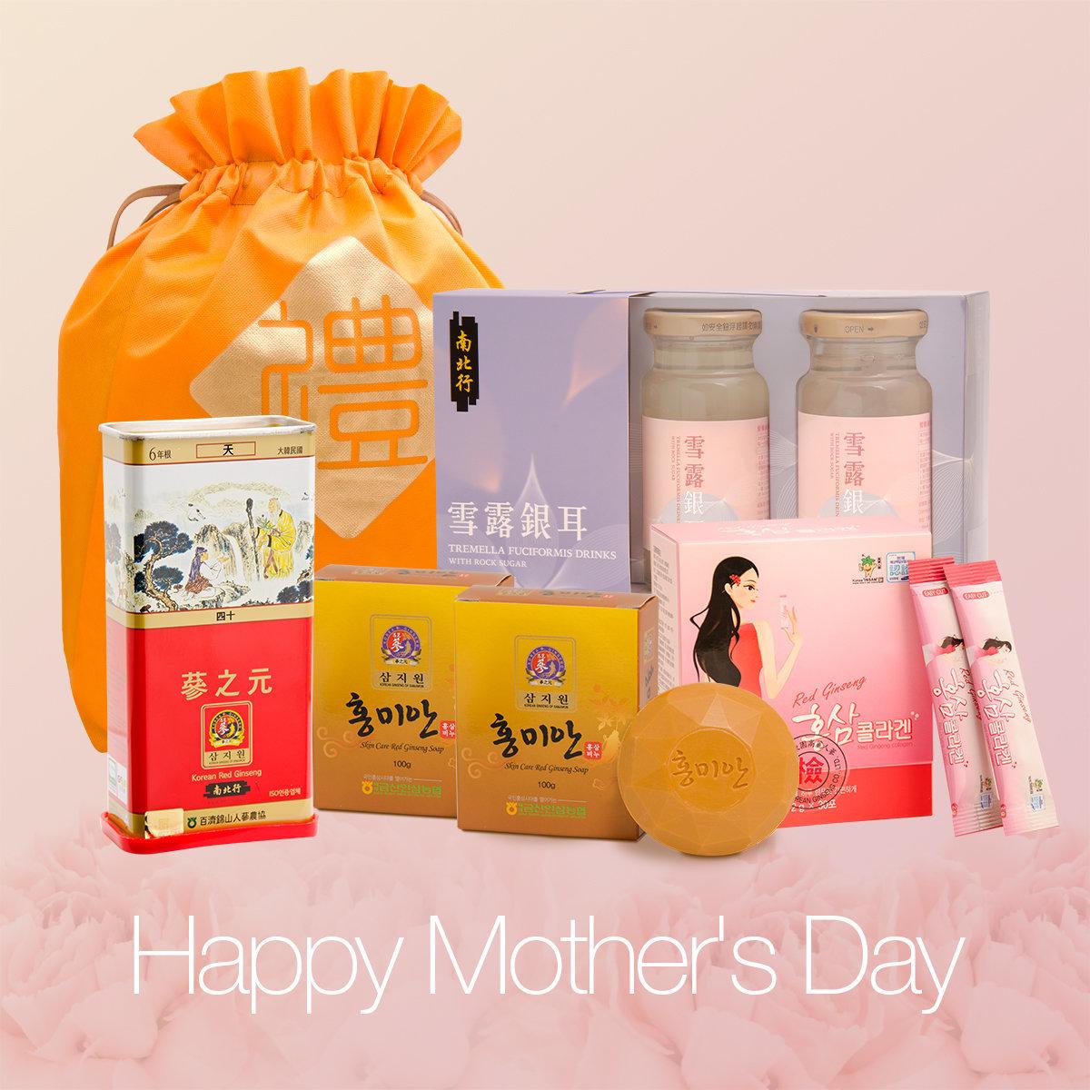 <給最愛的…> - 母親節<蔘>意包