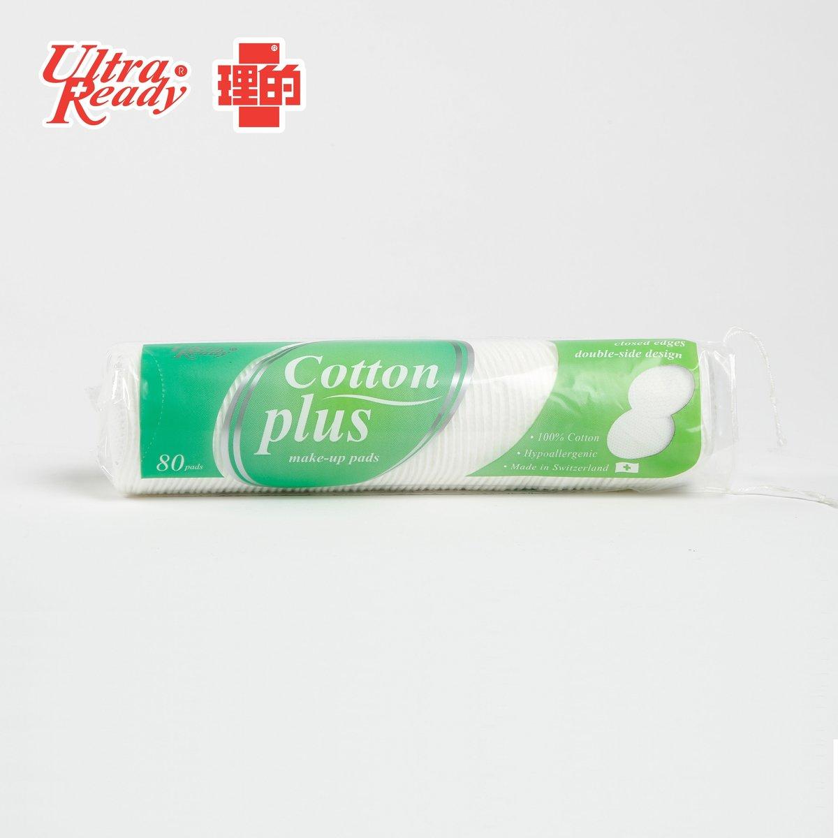 Make Up Cotton Pad (Round) 80pcs