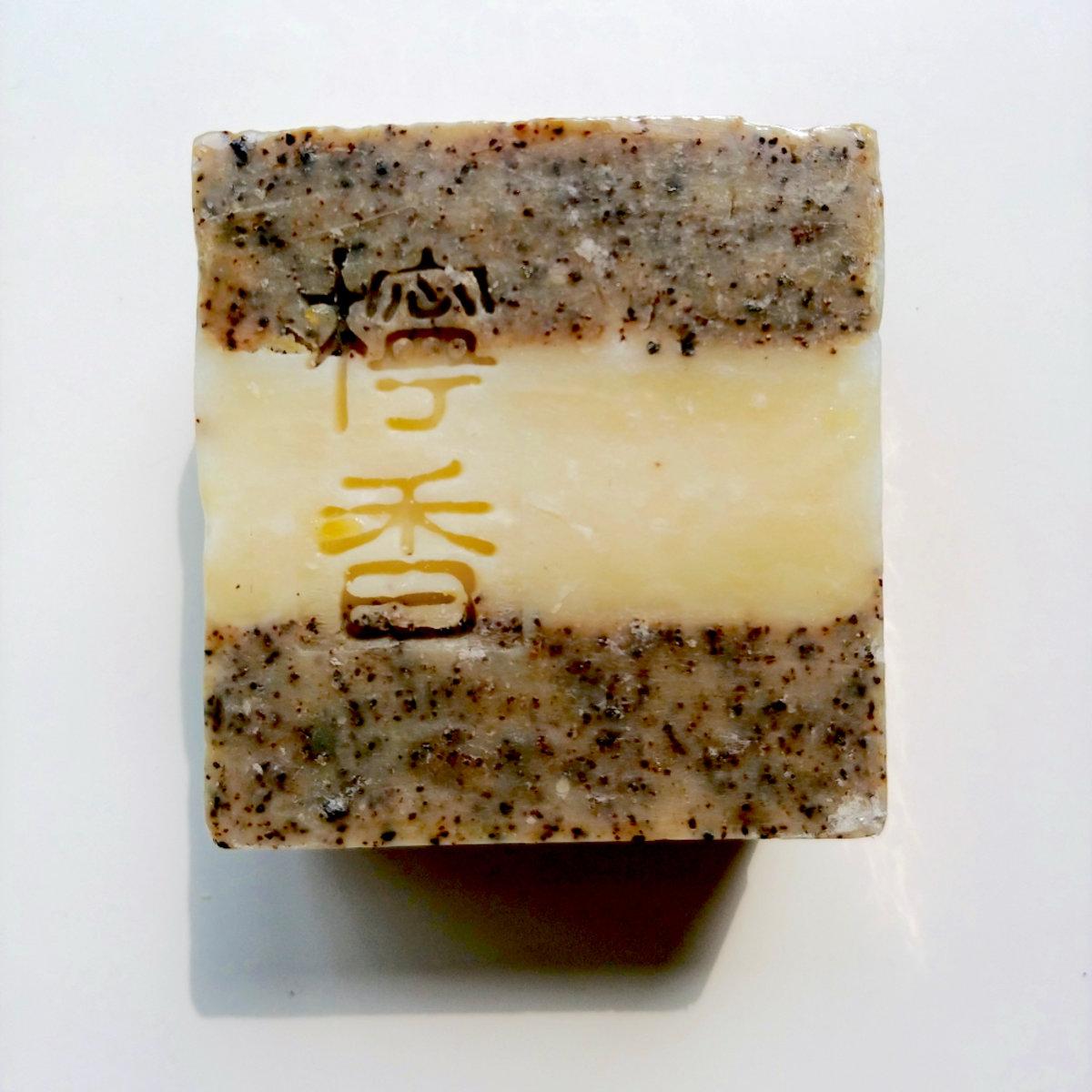香茅咖啡去角質沐浴梘 - 去角質, 終極保濕, 手工皂, 有意義