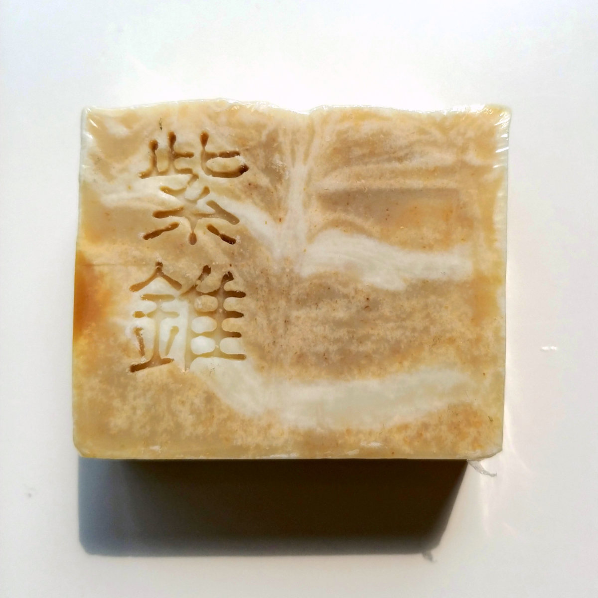 紫錐花沐浴梘 - 深層消炎, 平衡油脂分泌, 中藥使用, 手工皂, 有意義