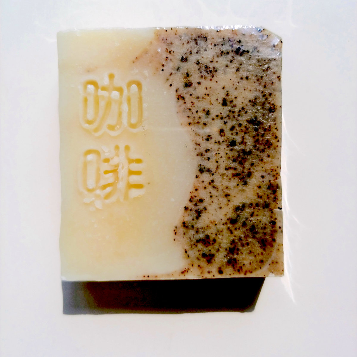 Coffee Infused Anti-Odor Multipurpose Plant Based Soap Handmade by Local Disabled Artisans