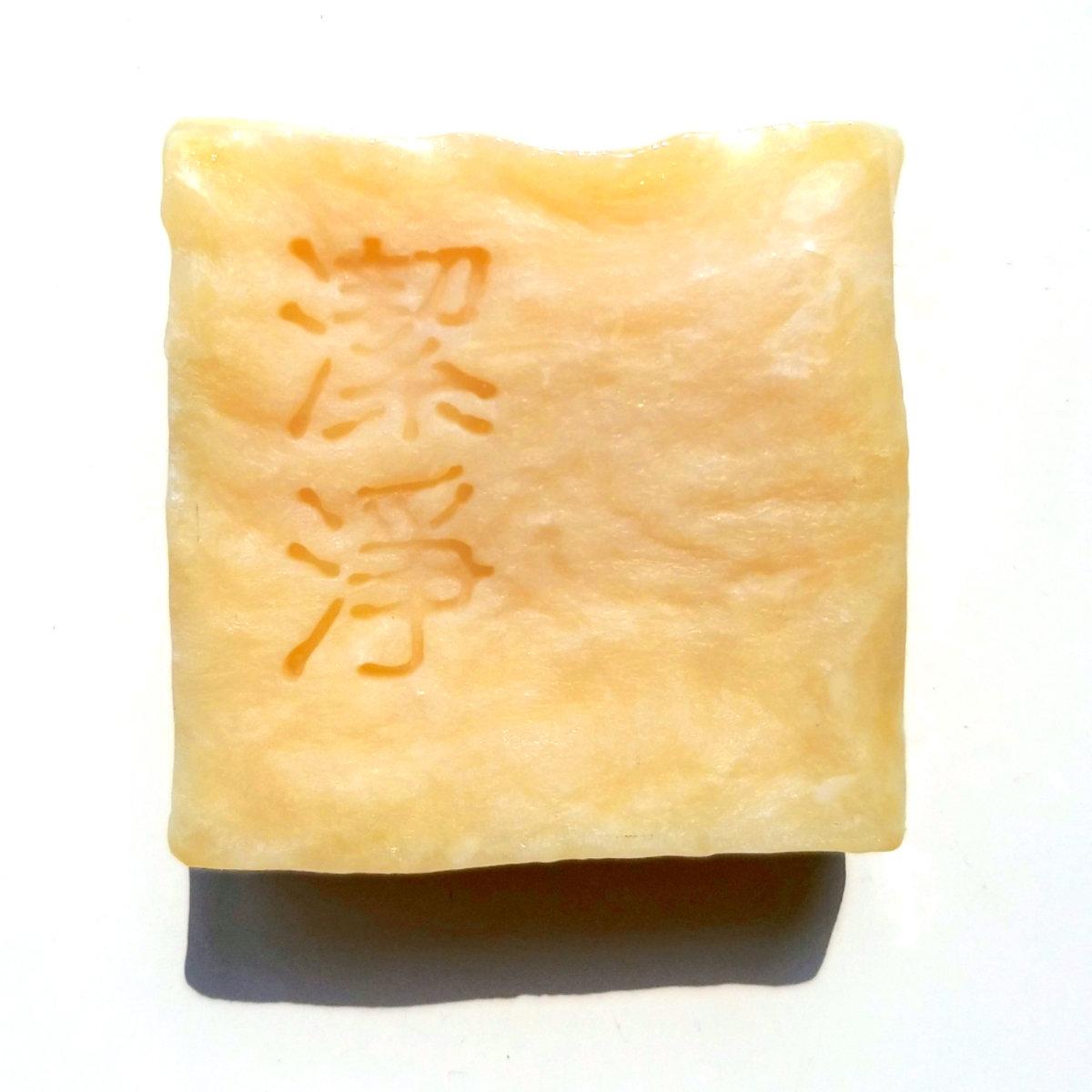 潔淨家事梘 - 天然, 手工皂, 有意義