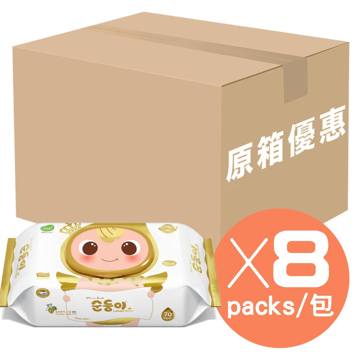頂級黃金版嬰兒濕紙巾 70片 - 8包