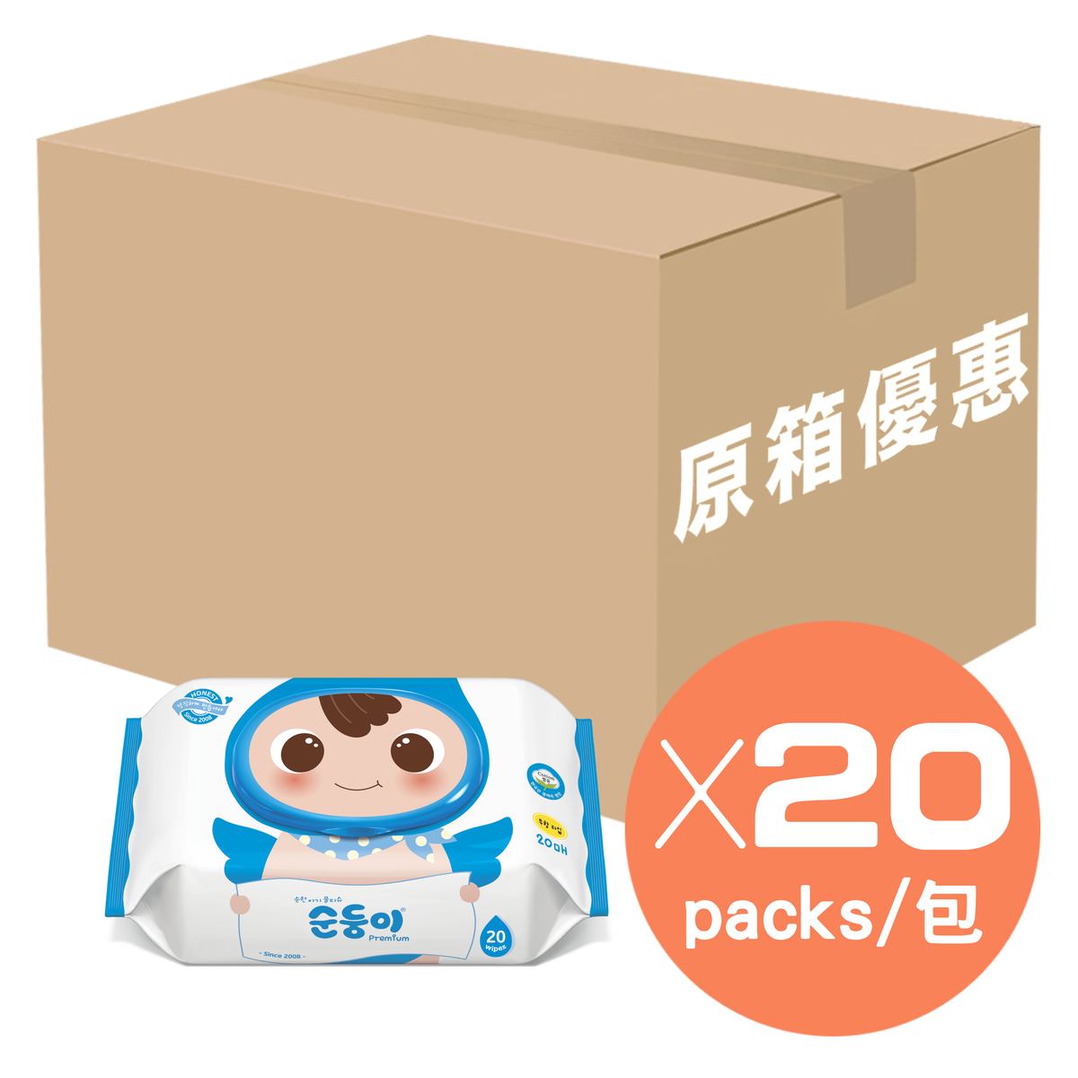 Fragrance Free Premium Baby Wipes 20s - 20 bags