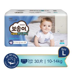 Real Cotton 韓國製   純棉學行褲 男 大碼 30片 30 片