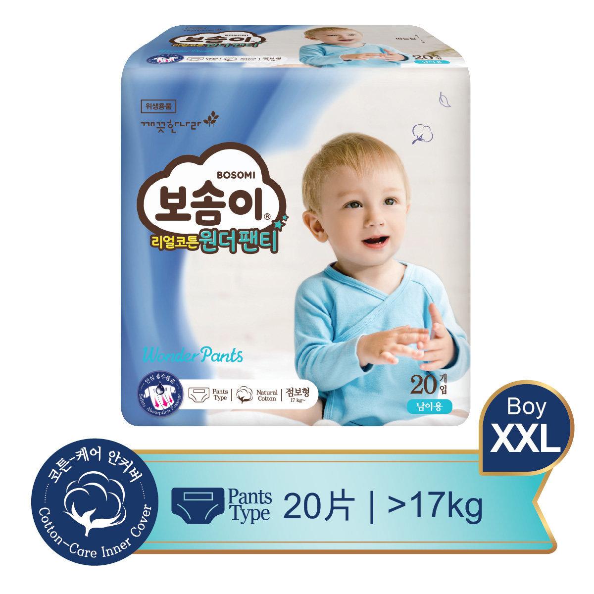Pure Cotton Pants Boy XXL size 20 Pieces