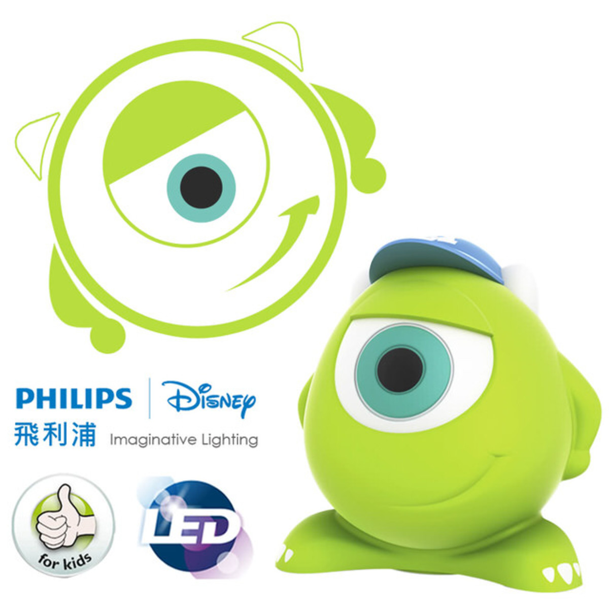 Philips x Disney Table lamp SoftPal Mike