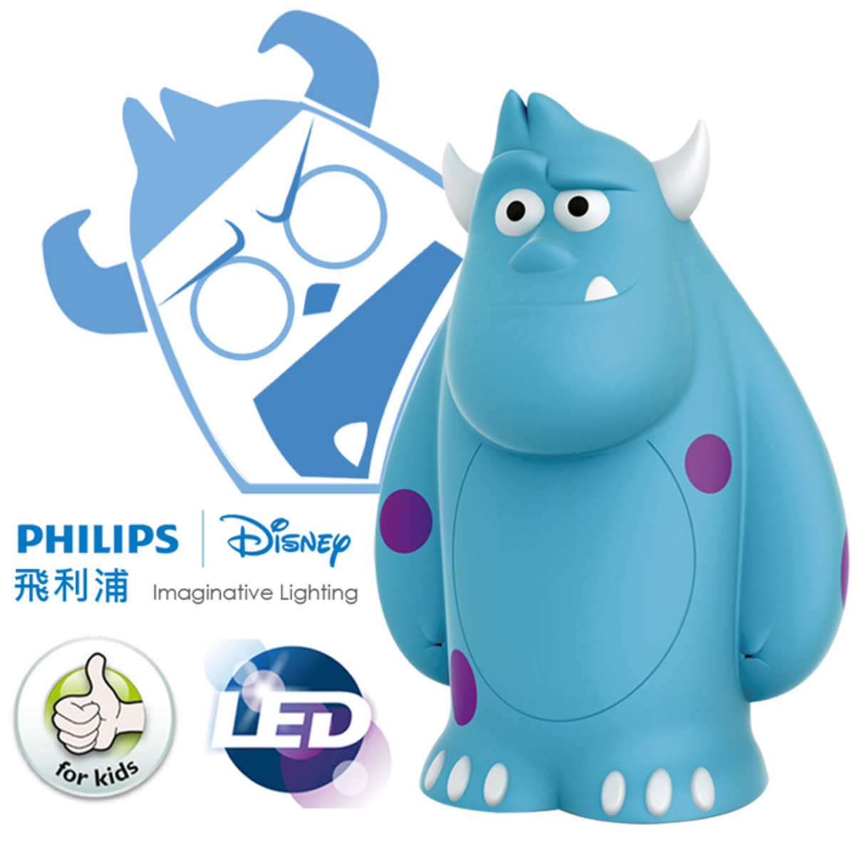 Philips x Disney Table lamp SoftPal Sulley