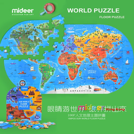 人文地理主題拼圖 MD-3027