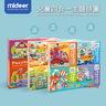 四合一拼圖禮盒 (動物主題) MD-3032