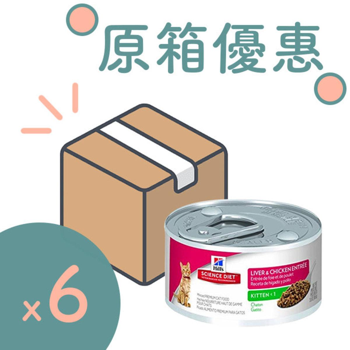 [6PCS SET] Kitten Feline Chicken & Liver Entree Cat Canned 5.5oz