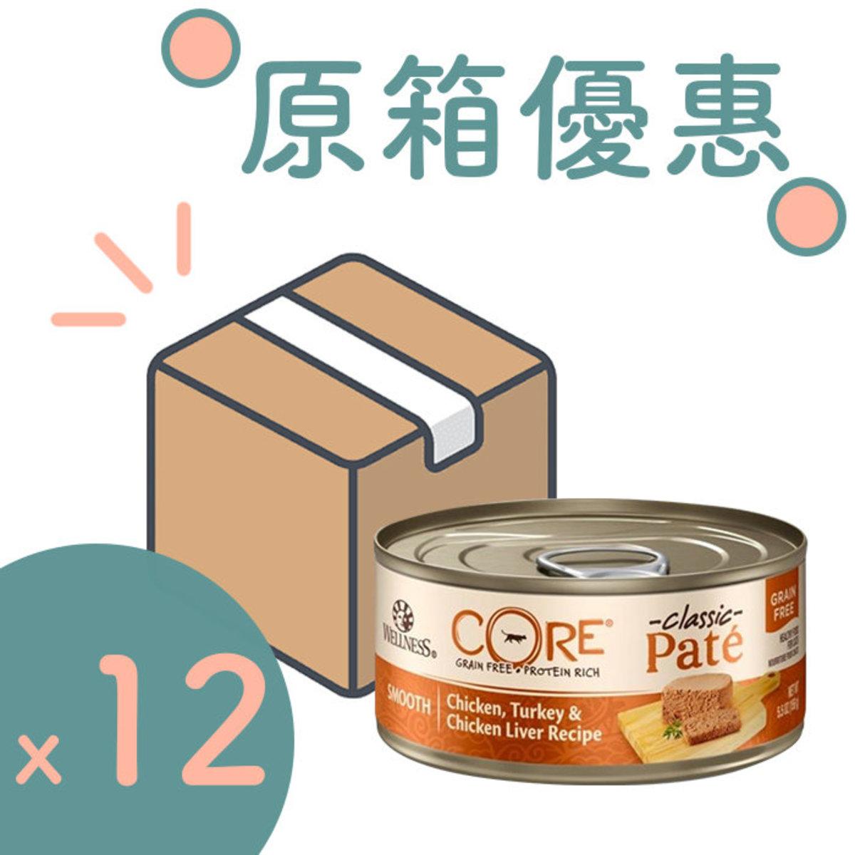 [12PCS SET] Core Classic Pate Grain Free Smooth Chicken; Turkey & Chicken Liver Recipe 5.5oz