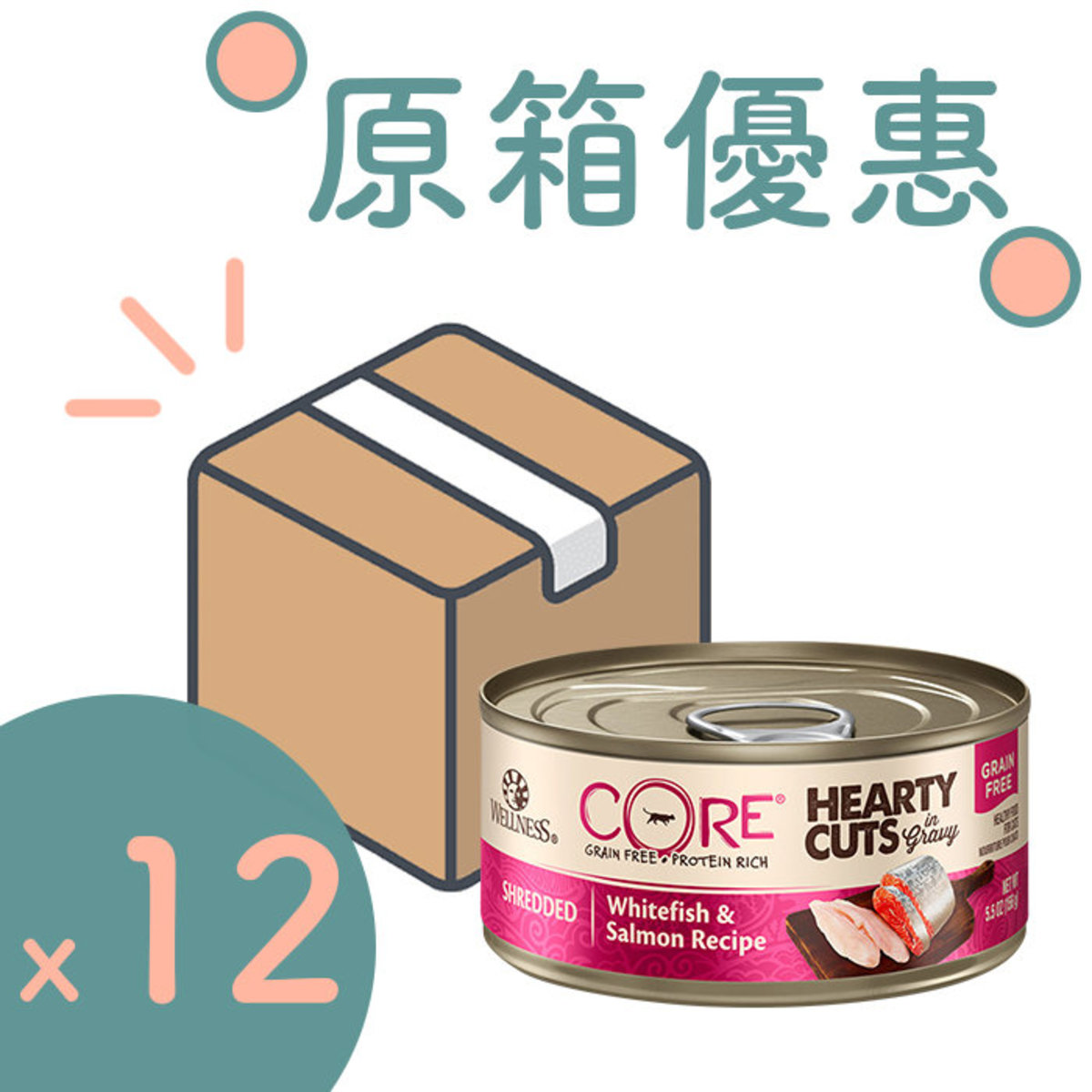 [12PCS SET] Hearty Cuts Grain Free Shredded Whitefish & Salmon Recipe Cat Canned 5.5oz