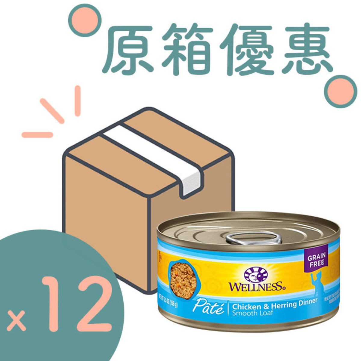 [12PCS SET] Grain Free Pate Chicken & Herring Dinner Smooth Loaf Cat Canned 5.5oz