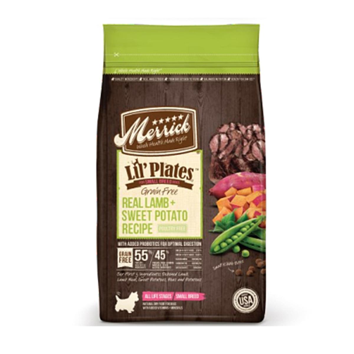 細細粒系列無穀物天然全犬糧 羊肉+ 甜薯配方 - 12lb