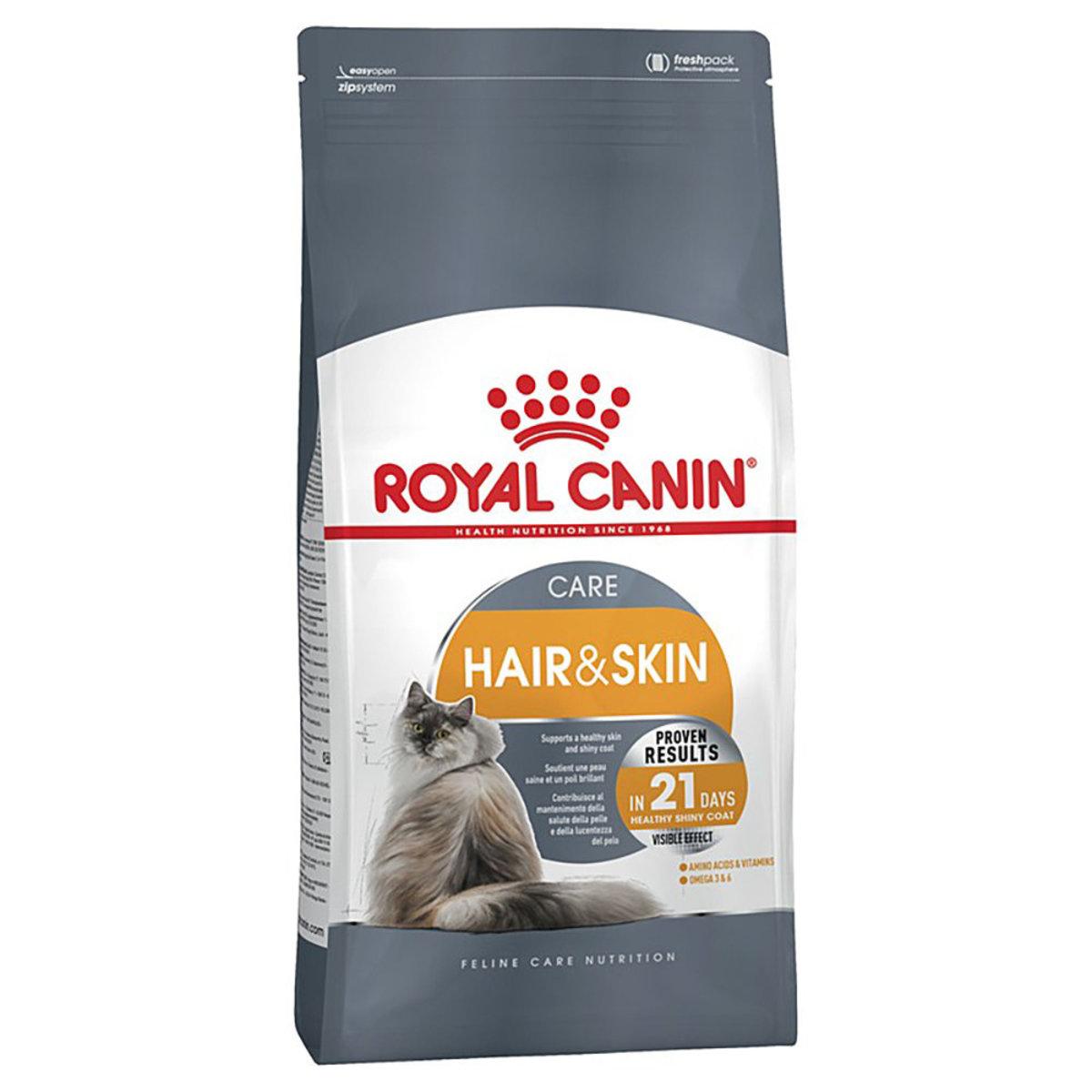 FCN Care Hair & Skin Adult Dry Cat Food 2kg [exp:2020-11]