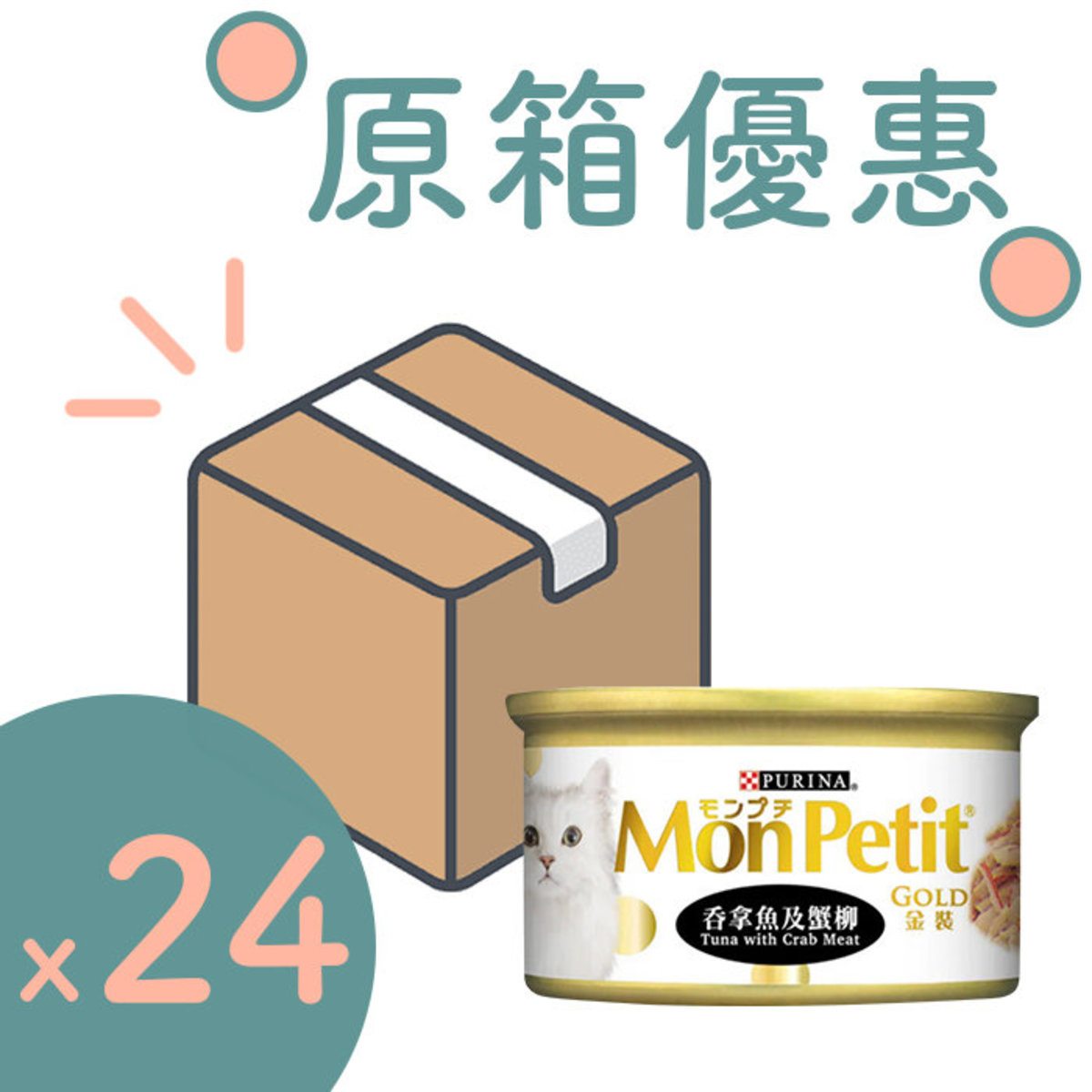 [24PCS SET] Golden Cat Canned Tuna and Crab 85g