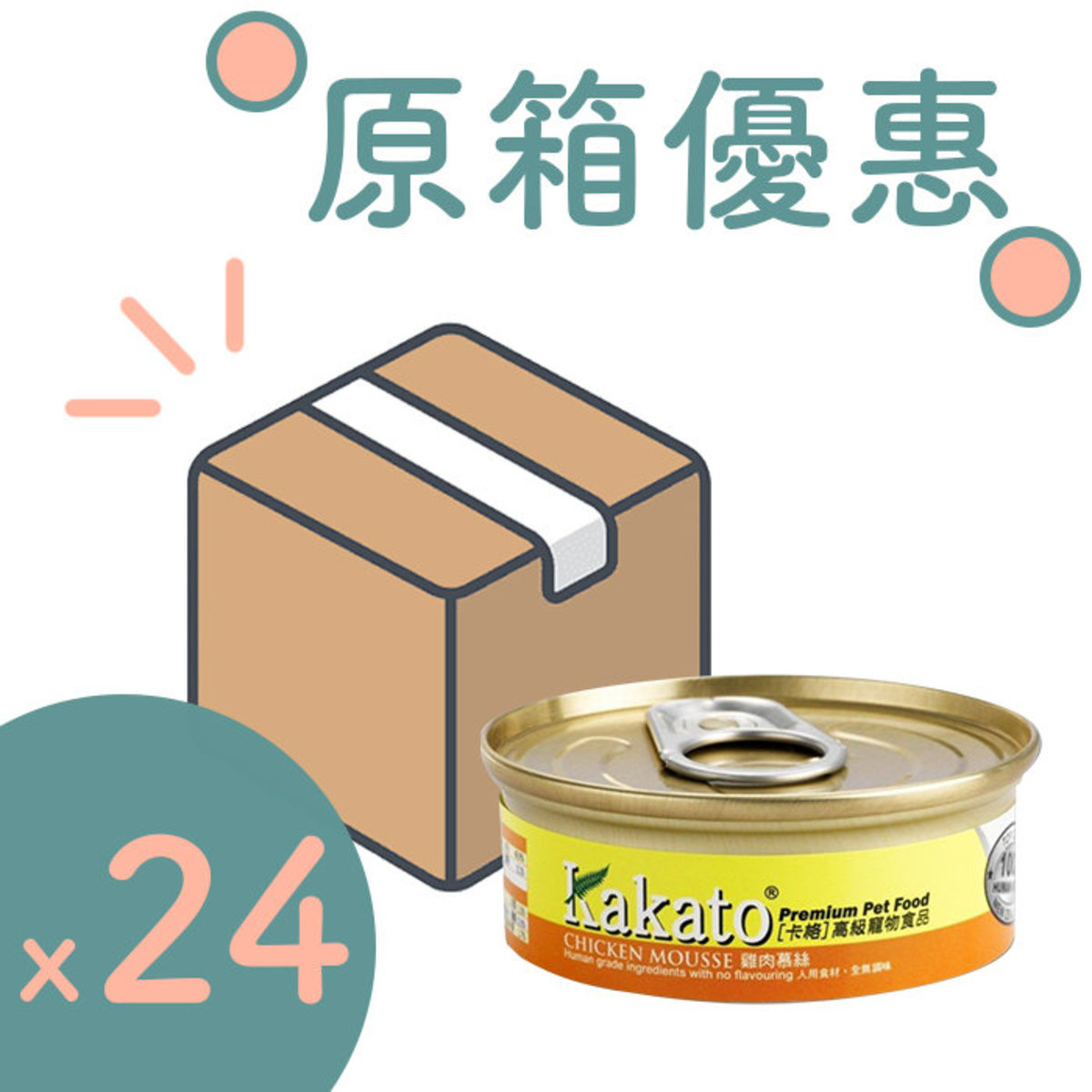 [24PCS SET] Cat Dog Canned Chicken Mousse 40g