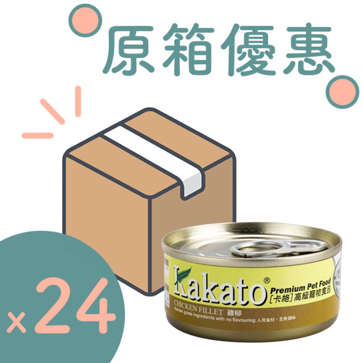 [24PCS SET] Cat Dog Canned Chicken Fillet 70g